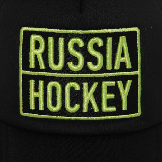 "Бейсболка ""Russia Hockey"""