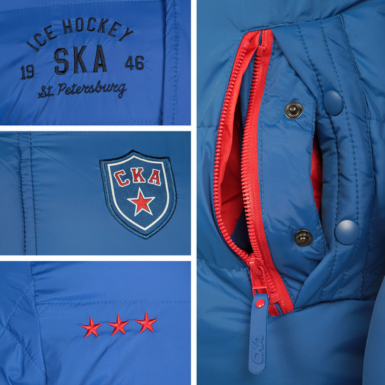 SKA insulated women's jacket