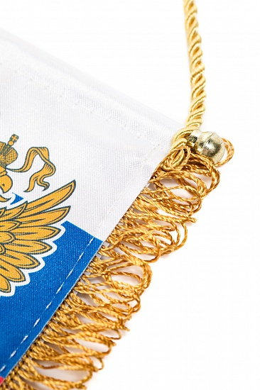 "Small pennant ""Russia"""