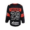 "Game worn jersey ""Russian classic 2019"" with autograph. I. Kablukov, №29"