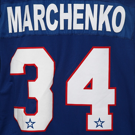 Marchenko (34) original home jersey 18/19