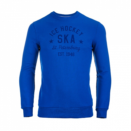 SKA teenage sweatshirt