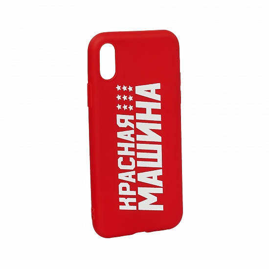 "Case Red Machine for iPhone 10 Max ""9 stars"""
