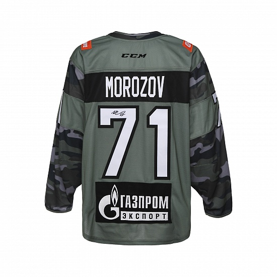 SKA Army game worn jersey with autograph. I. Morozov, №71