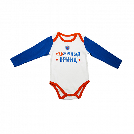 SKA long sleeve baby bodysuit